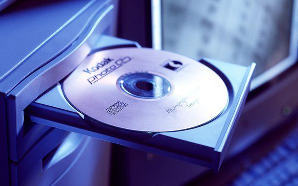 ¿Qué es un archivo BIN y cómo abrirlo?